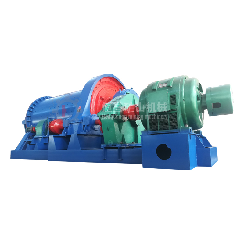 How to extend the life of a ball mill?